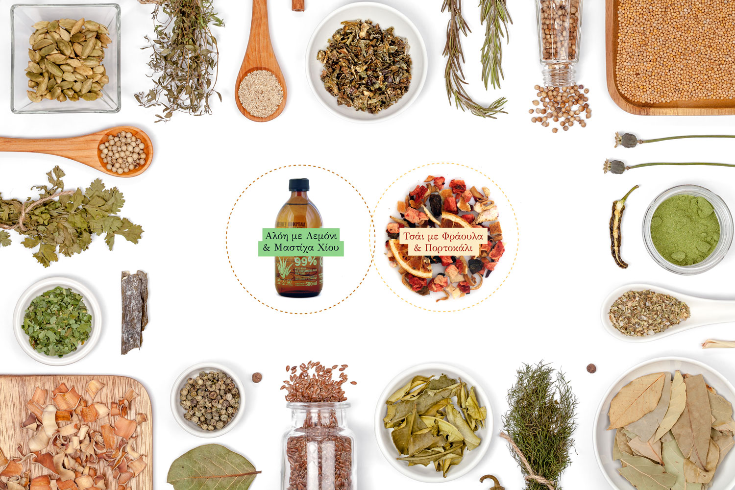 Herbs & Spices eShop   Branding・Web Design・Project Management    To Bahari  is a greek family business selling traditional and biological products. My brief was to design a website consistent with their brick and mortar presence.