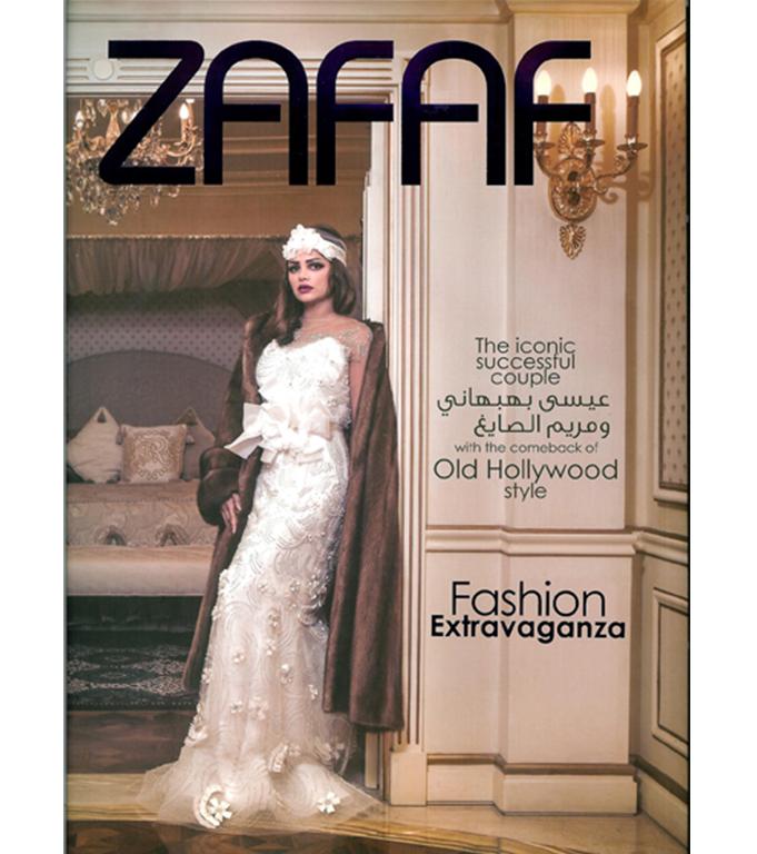 Zafaf Magazine - UAE & Kuwait