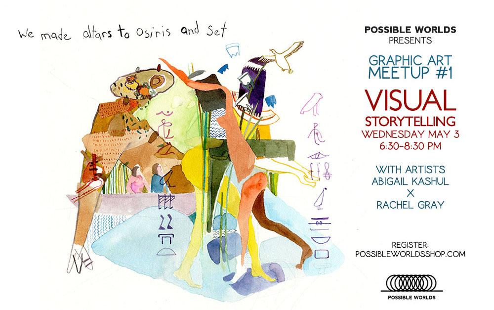 graphic-art-meetup-1-poster.jpg