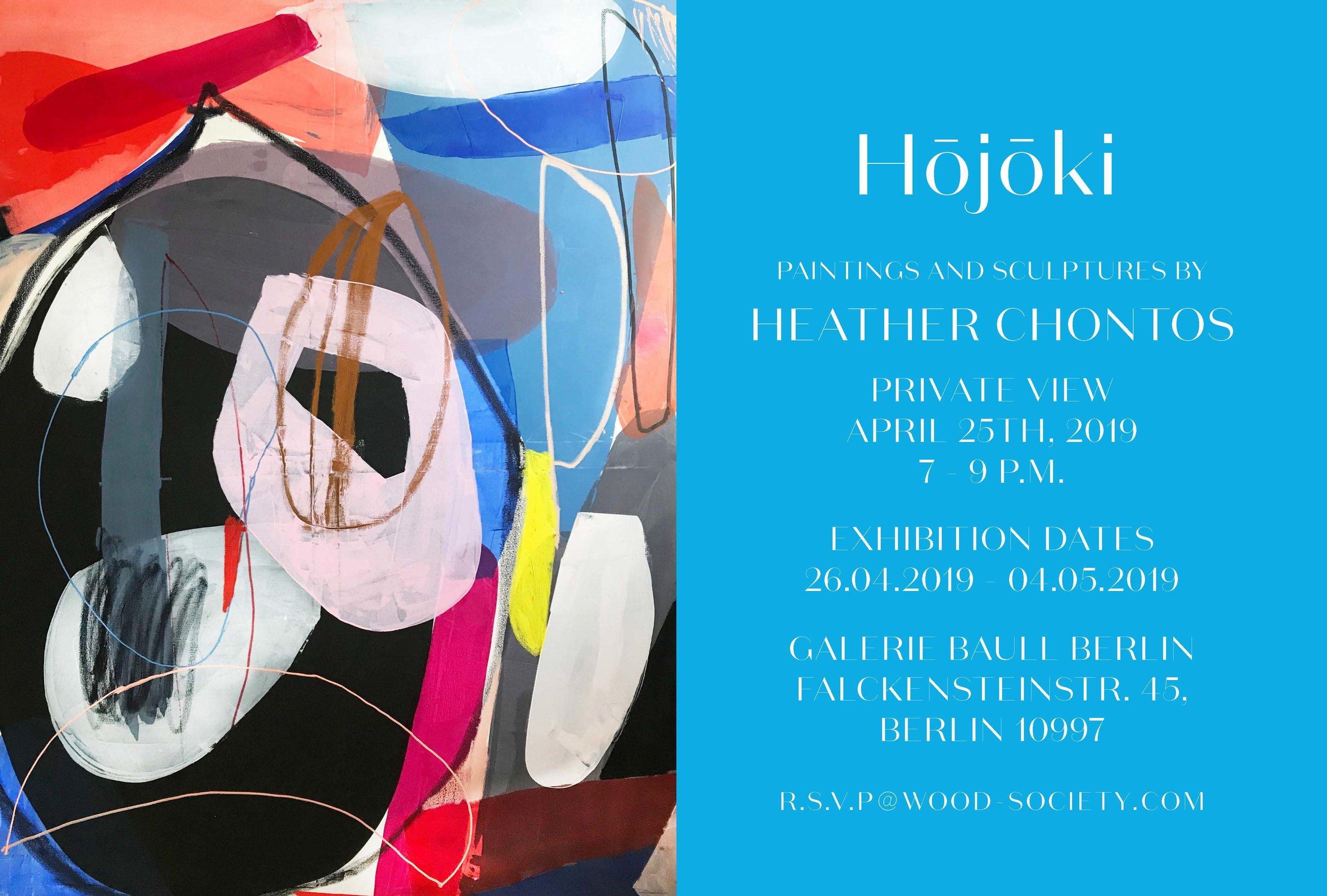 Hōjōki-   Galerie Baull, Berlin 2019