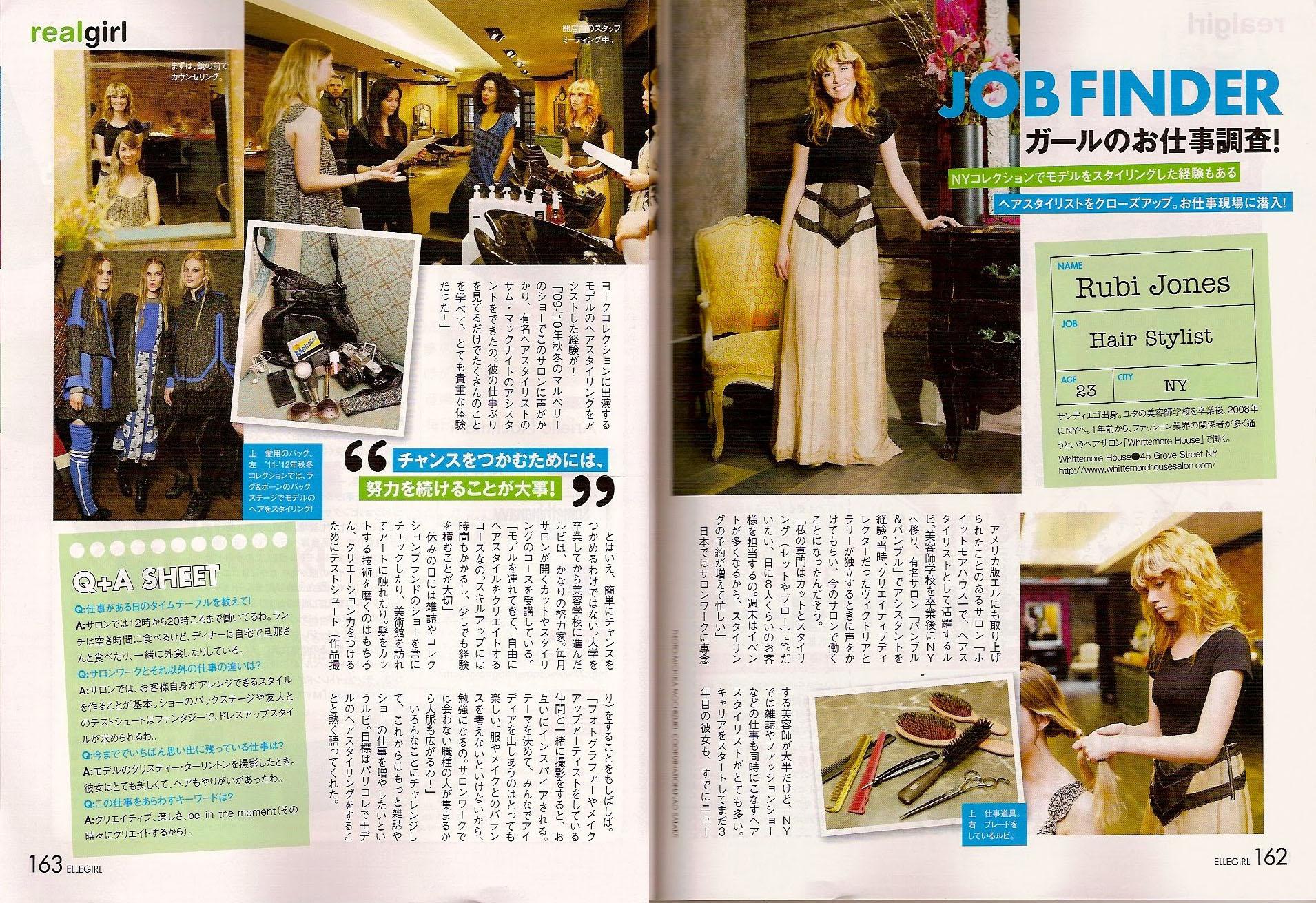 Rubi_Jones_Elle_Girl_Japan_Press_