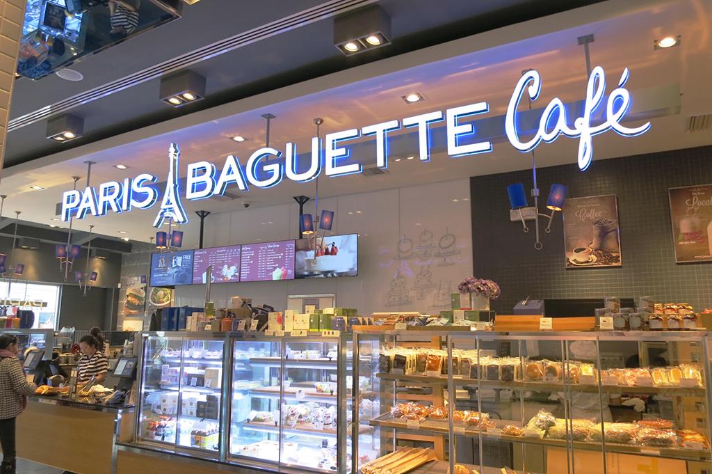 Paris Baguette Cafe