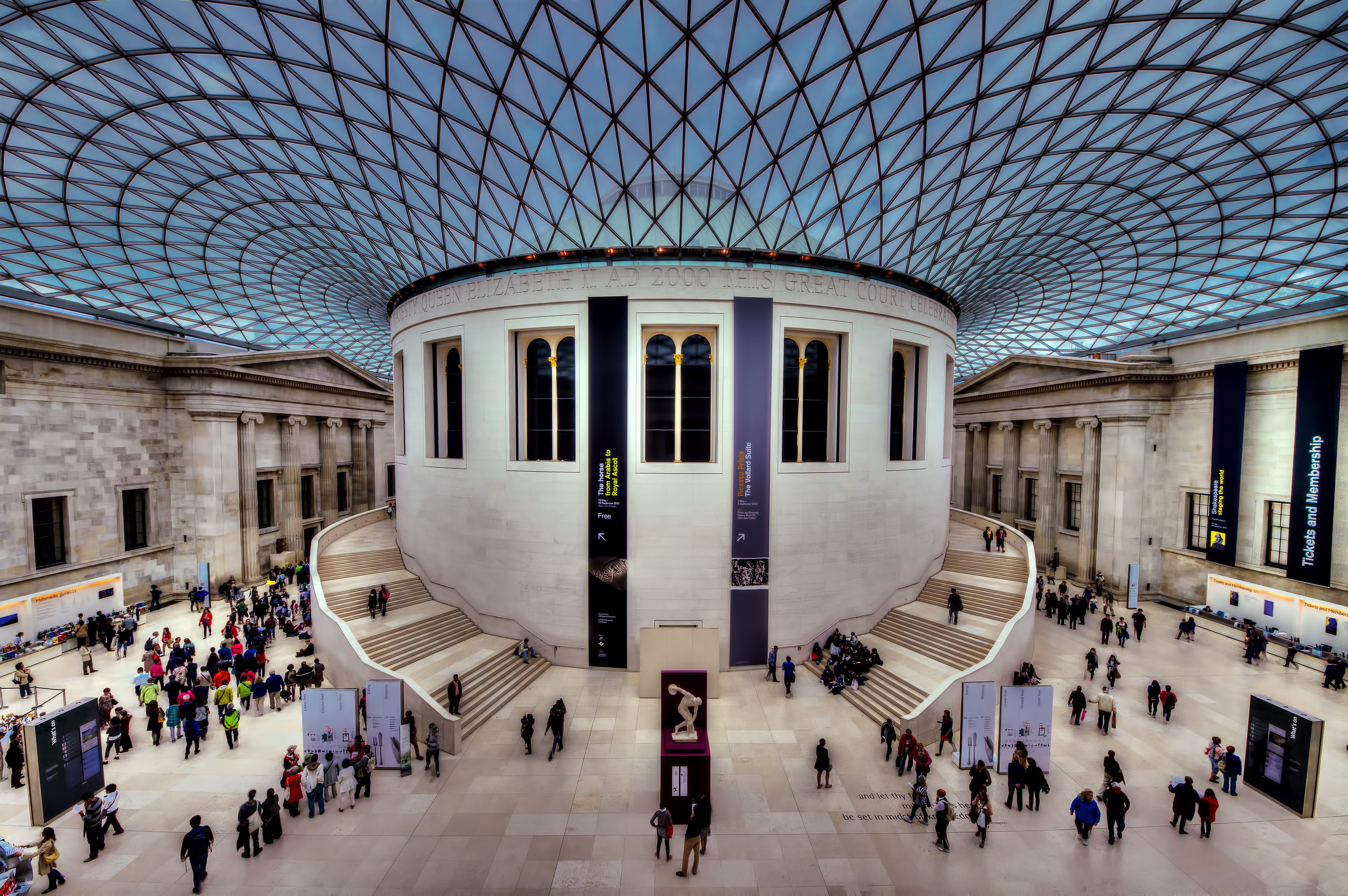 Great Hall at British Museum