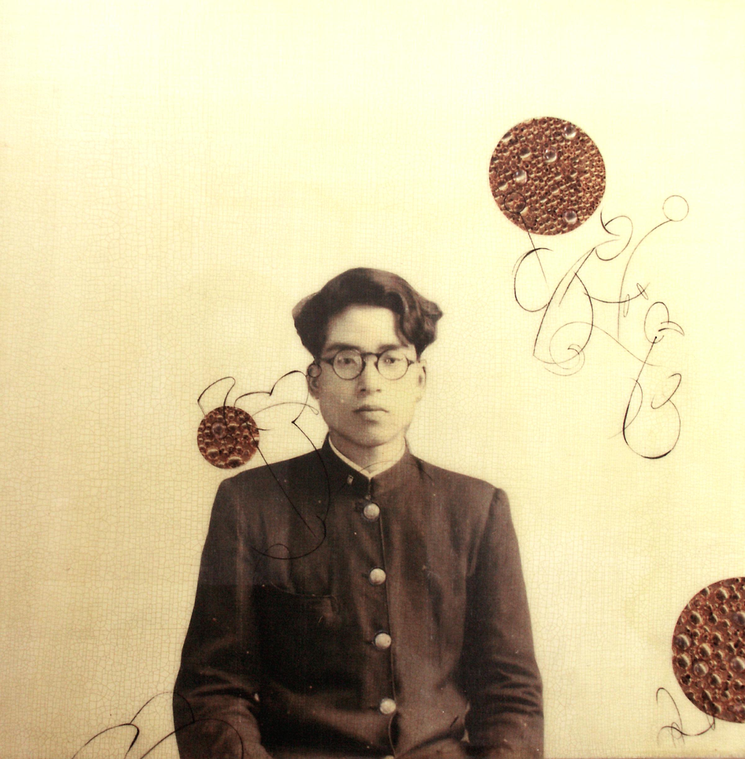 Yoshinobu 1949