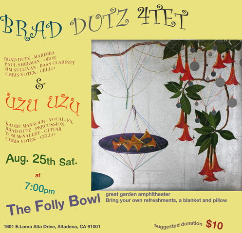 follybowl2018_NEWEST.jpeg