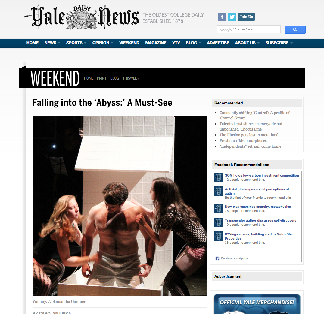Falling into the 'Abyss:' A Must-See
