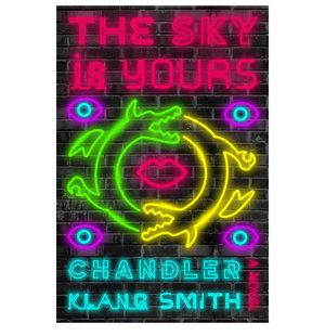 SKY+IS+YOURS+website.jpg