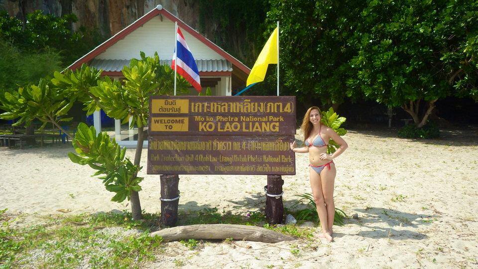 ko-lao-liang-entrance-sign