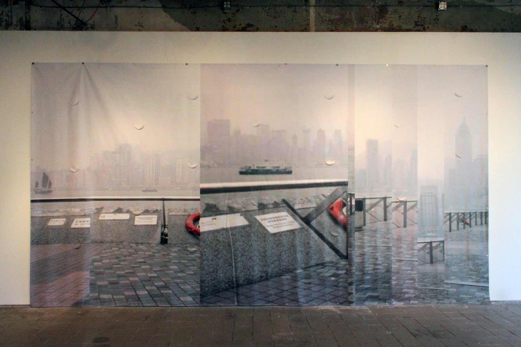Allison Yasukawa | Curtain