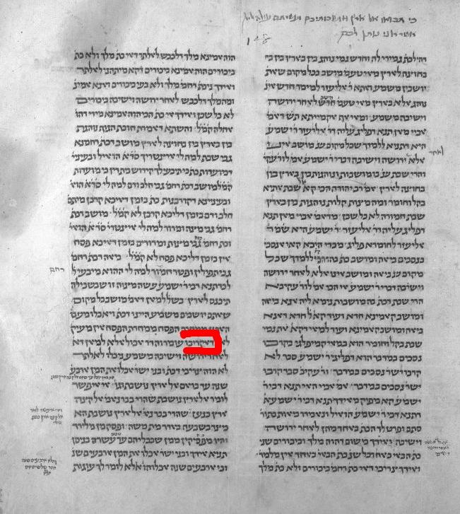 "Manuscript of Talmud Bavli, Kiddushin, from the  Vatican Apostolic Library . The beginning of page 38a of the standard talmud in use today is show in red.This is the third of three manuscripts in the Vatican Library together comprising all the Seder Nashim. It was copied by Yehoshaya b. Abraham b. Berechiah b. Abraham b. Joseph of the Joseph Ha-Meoni family for Berechiah b.Mattathias and was completed on 11 Shevat 5141, or 7, January 1381. Here is the entire colophon:  אני יהושעיה בן הרב ר' אברהם בן הרב ר' ברכיה בר' אברהם בר' יוסף ממשפחת יוסף המעוני כתבתי סדר נשים זה לר' ברכיה בר' מתתיה וסיימתיו בי""א יום לחדש שבט קמ""א לפרט המקום יזכינו .להגות בו בניו ובני בניו עד סוף כל הדורות. אמן אמן. ברוך הנותן ליעף כח ולאין אונים עצמה ירבה"