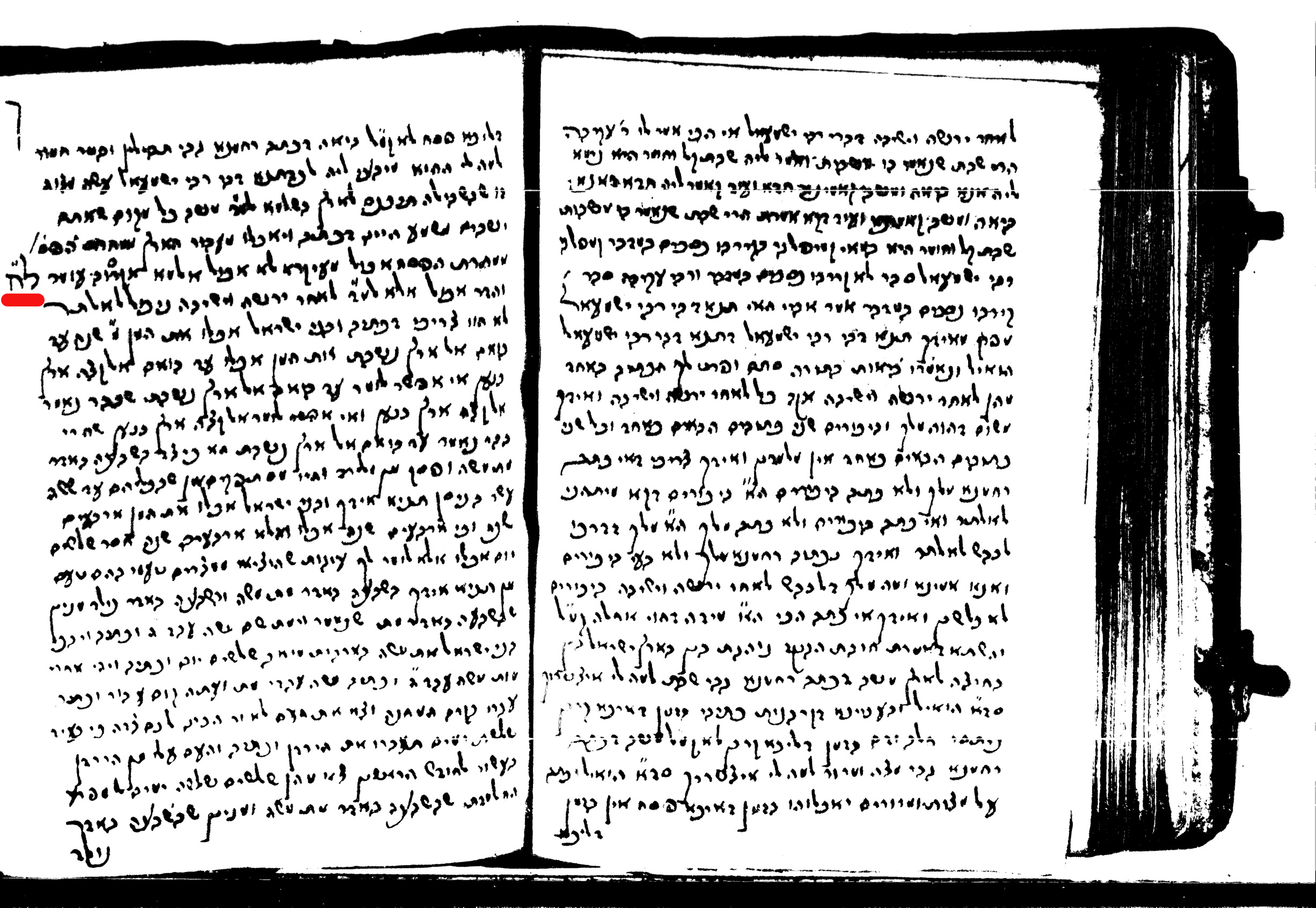 Talmud Kiddushin,1700. Page 38a (לח) is marked. From the Library of The Jewish Theological Seminary, New York, Record #000009185.