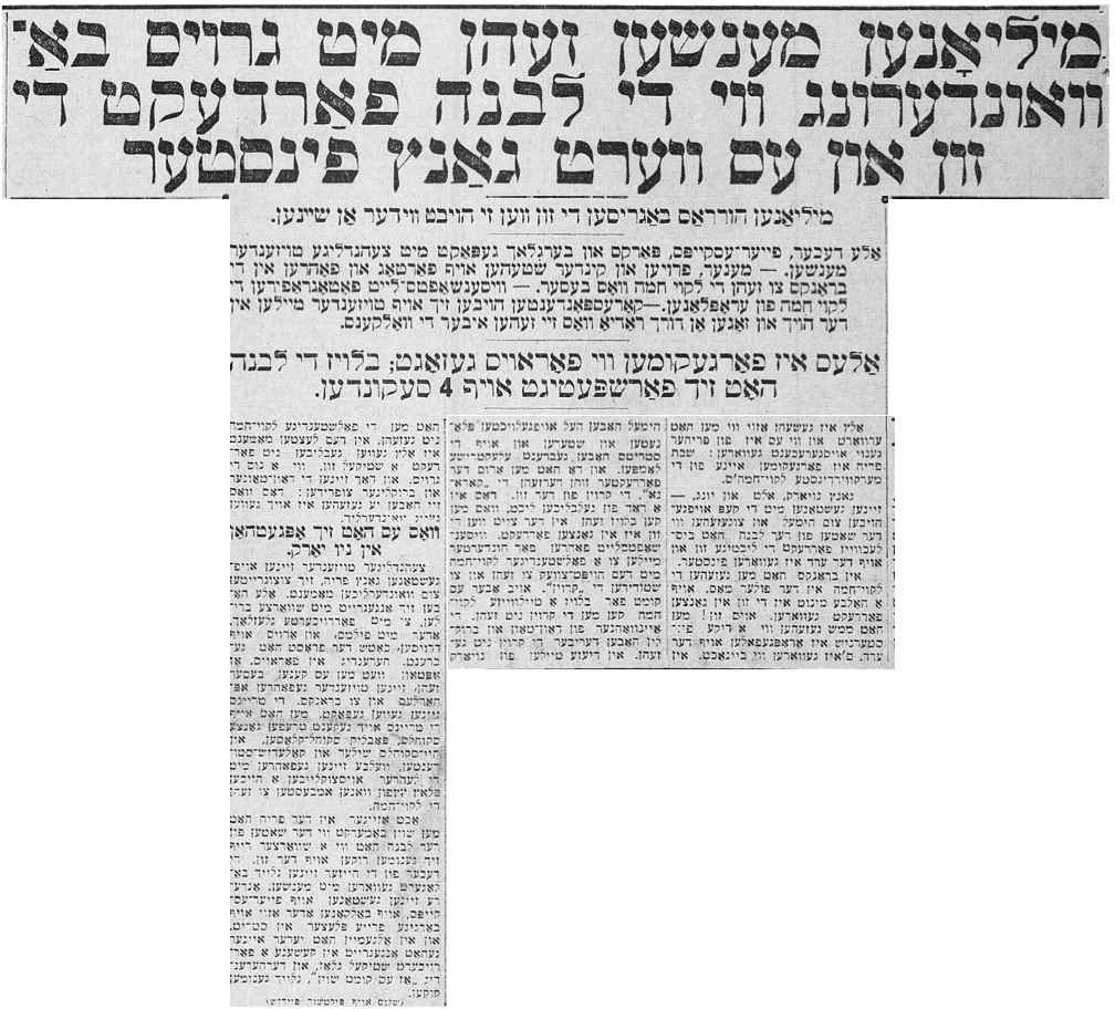 The Forward, Sunday Jan 25, 1929