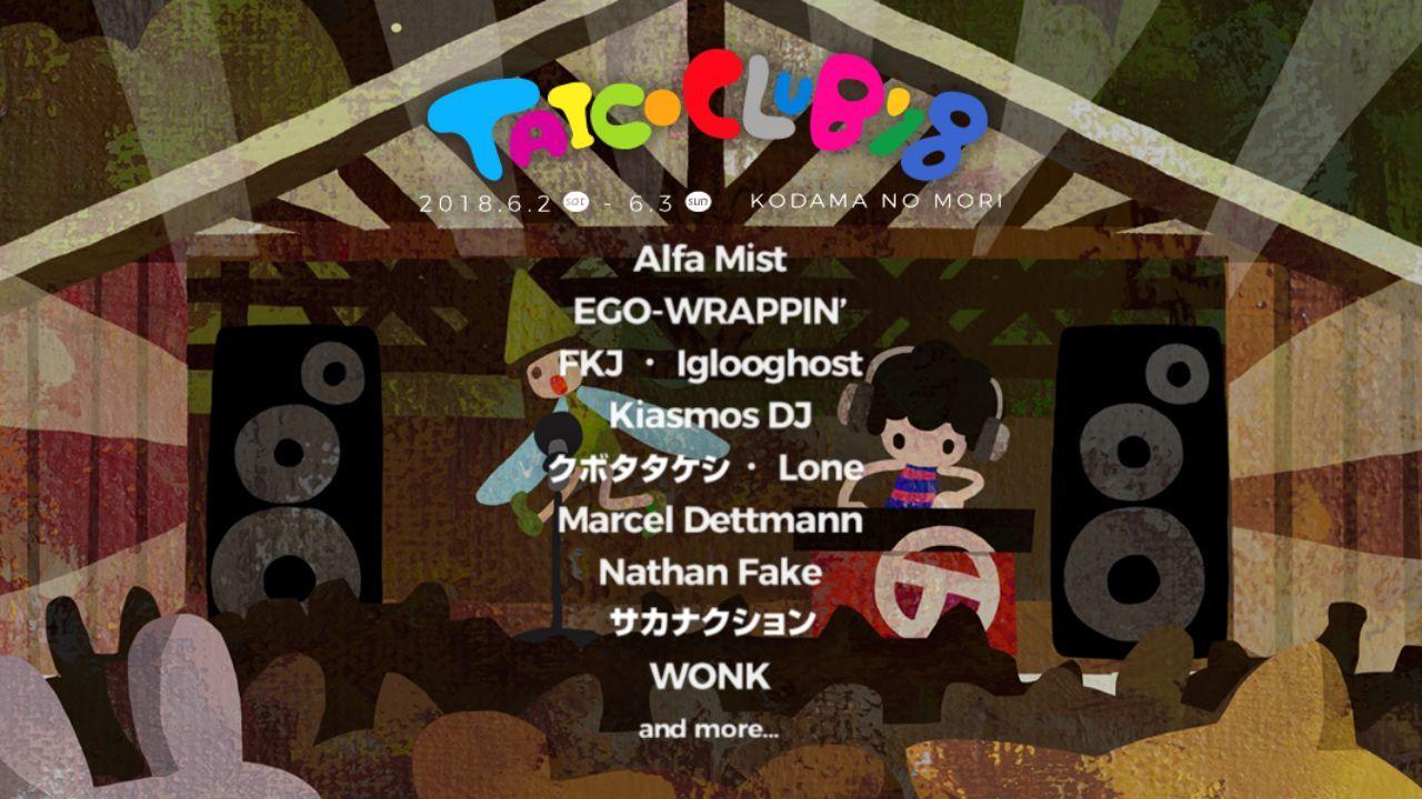 taico club 2018 flyer.jpeg