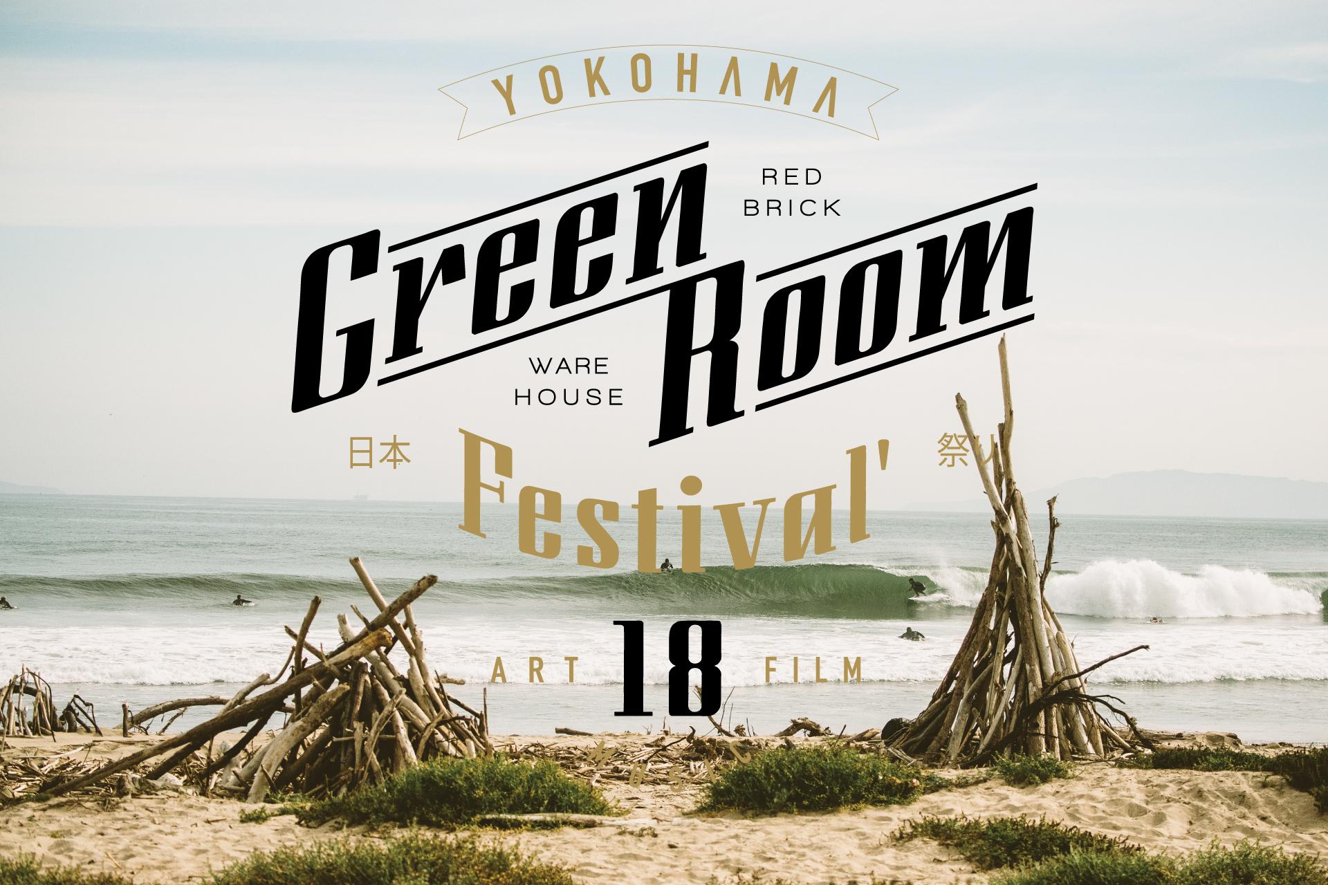 greenroomfestival2018.jpeg