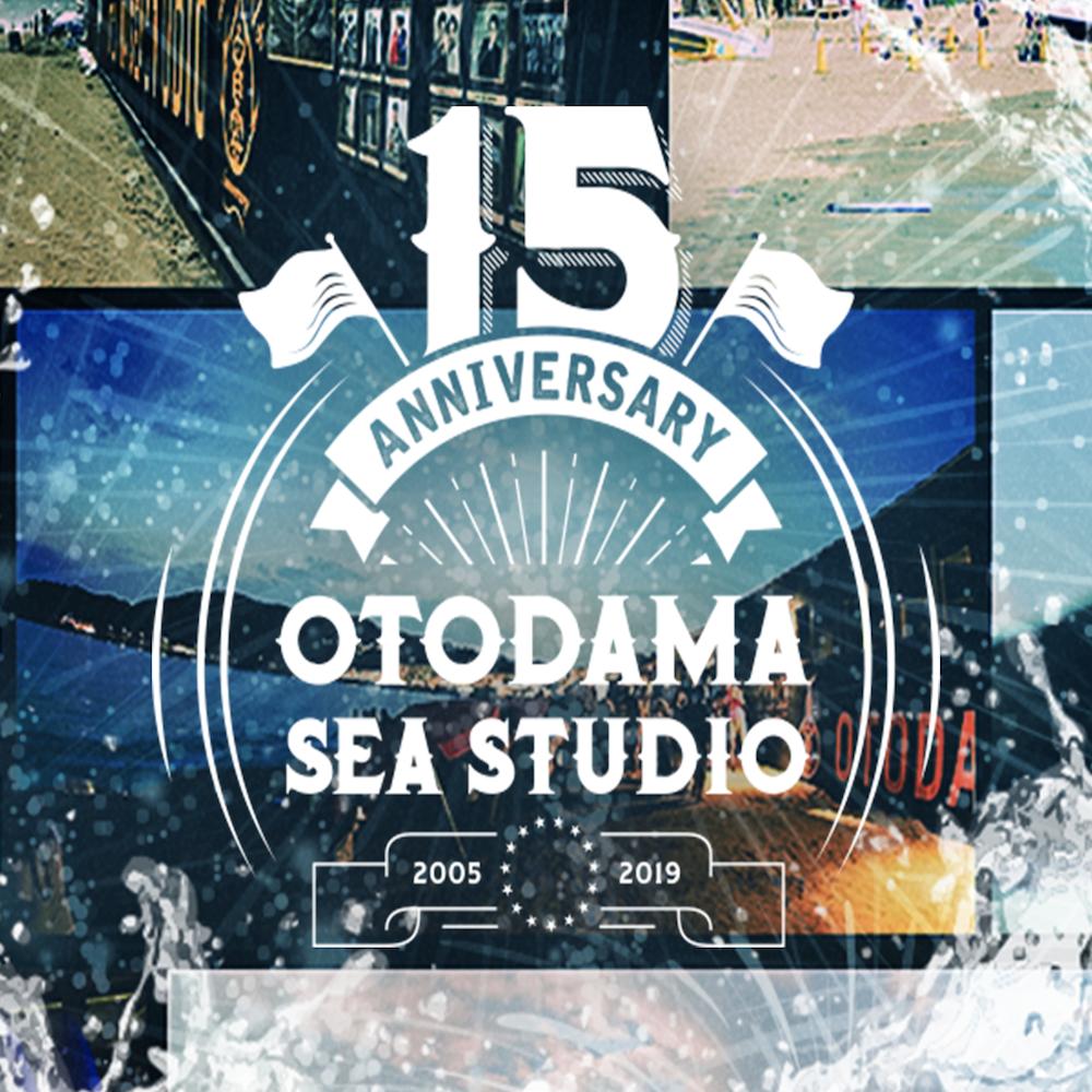OTODAMA_SEA_STUDIO_2019_2.png