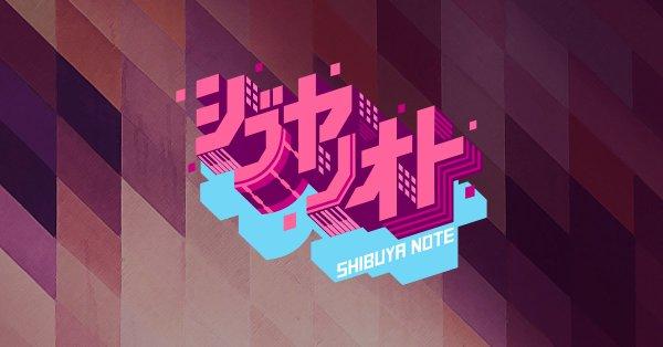 shibuyanooto_logo.jpg