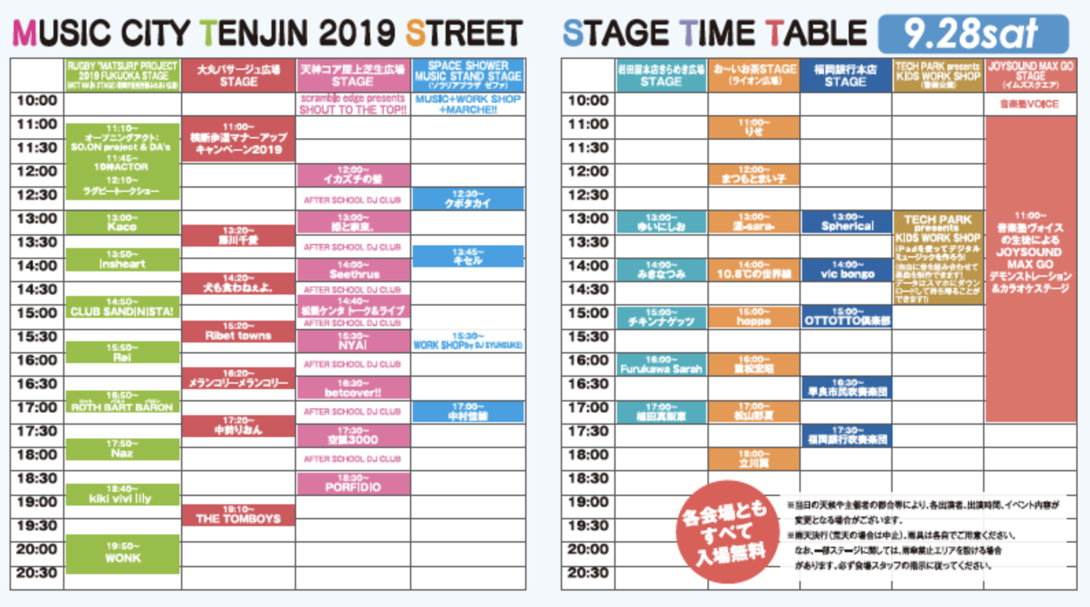 MCT_timetable.png