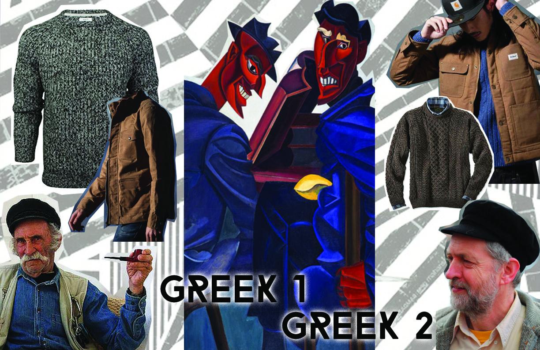 Greek 1&2 D.jpg