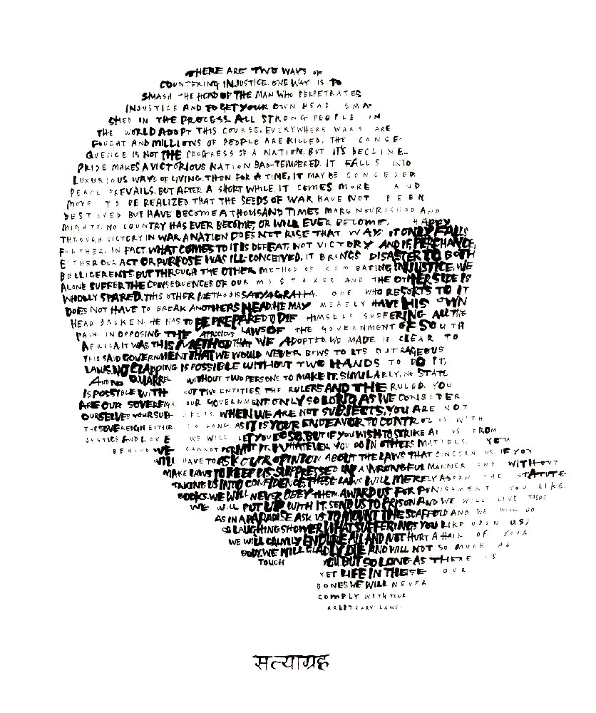 Gandhi_no1_2013_small.jpg