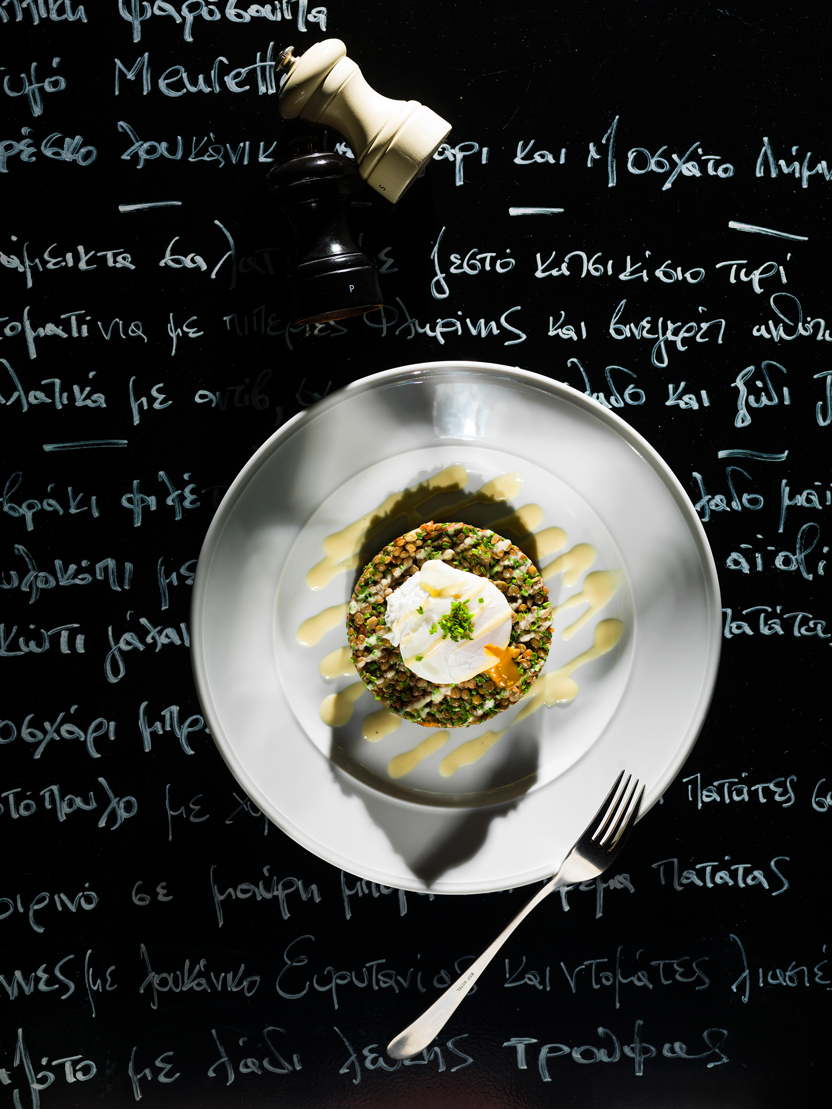 PollyMaggoo-Food.jpg