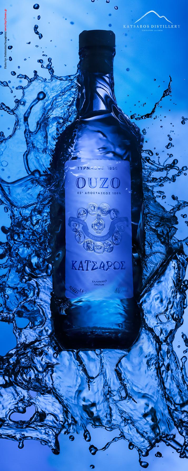 Katsaros Distillery Ouzo