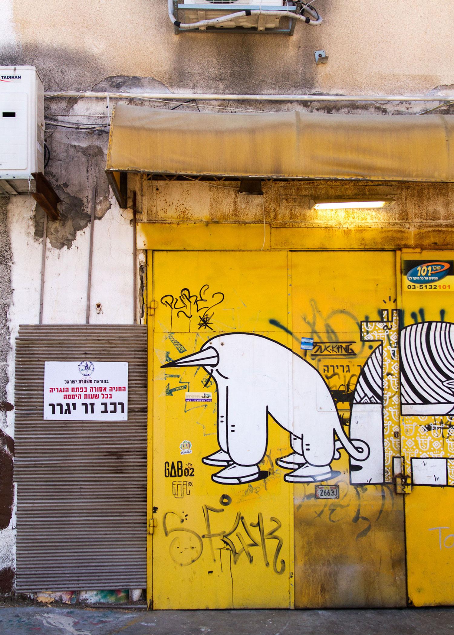 10_NOMNOM_Tel_Aviv.jpg