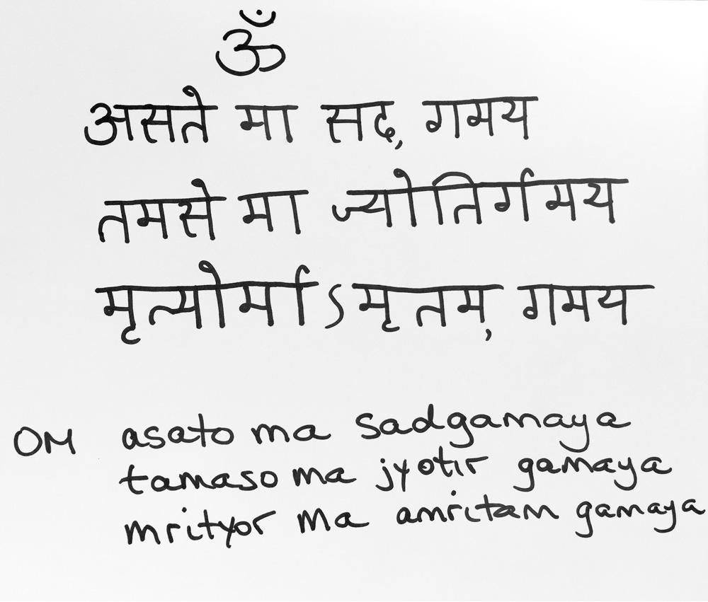 chant-script.jpg