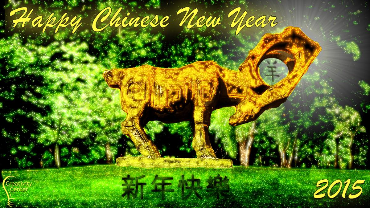 chinese new year small.jpg