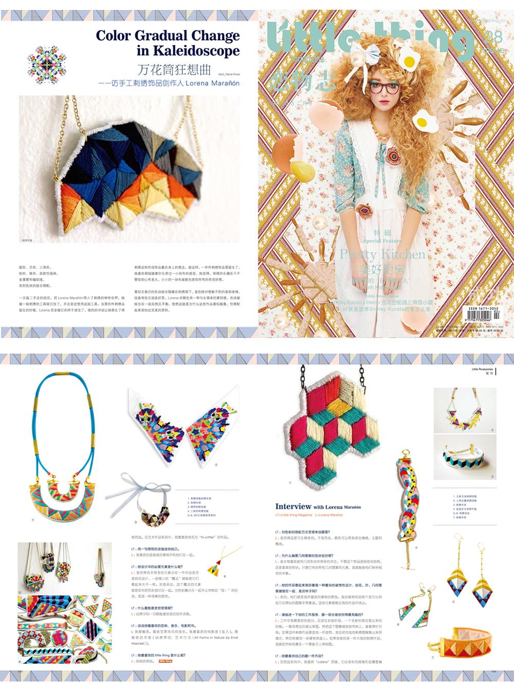 DPI Magazine