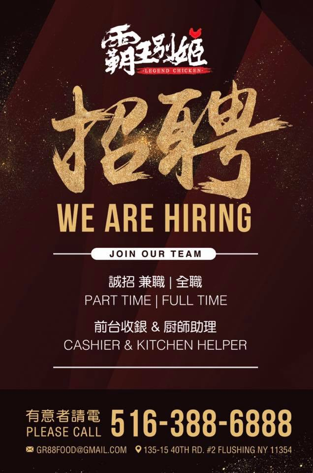 lc_hiring.jpg