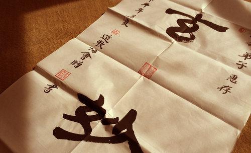 "Xuan Miao ""Mysterious Wonders"""