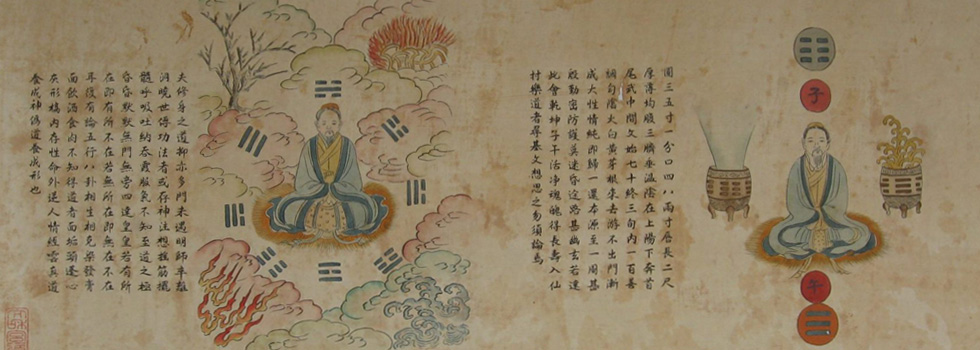 The Daoyi physician must be highly skilled in Neidan, or internal cultivation, to be proficient in practice of the medicine.