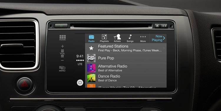 iTunes in an Audi ( Source )