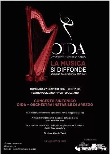 意大利时间2019年1月27日晚,音乐会在蒙特普齐亚诺这个欧洲小镇的剧院奏响。     剧院建于19世纪末期,两百多年以来,剧院里所有的装修与元素从未改变,依然保留着最初建筑时的那份真,包括木质舞台,所以穿梭于其中就好似穿梭于过去,穿梭于那个时期,穿梭于莫扎特和贝多芬的音乐里;  而200多年以后的今天, 佳鑫以国际钢琴演奏家、全球施坦威艺术家的身份坐在这里演奏莫扎特的《d小调第二十号钢琴协奏曲k466》,内心感触至深。