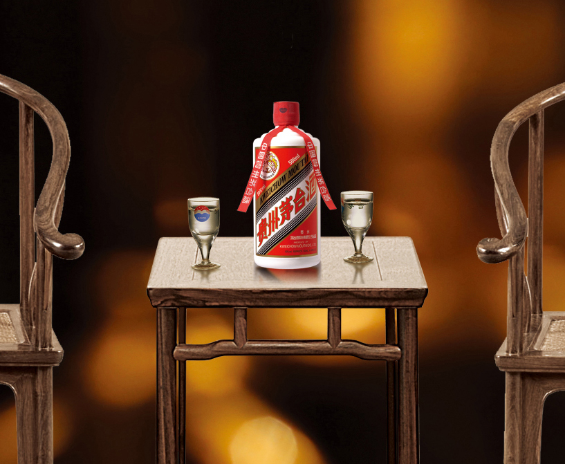 Moutai_Chair_LR.jpg