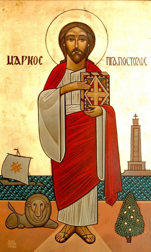St Mark the Apostle