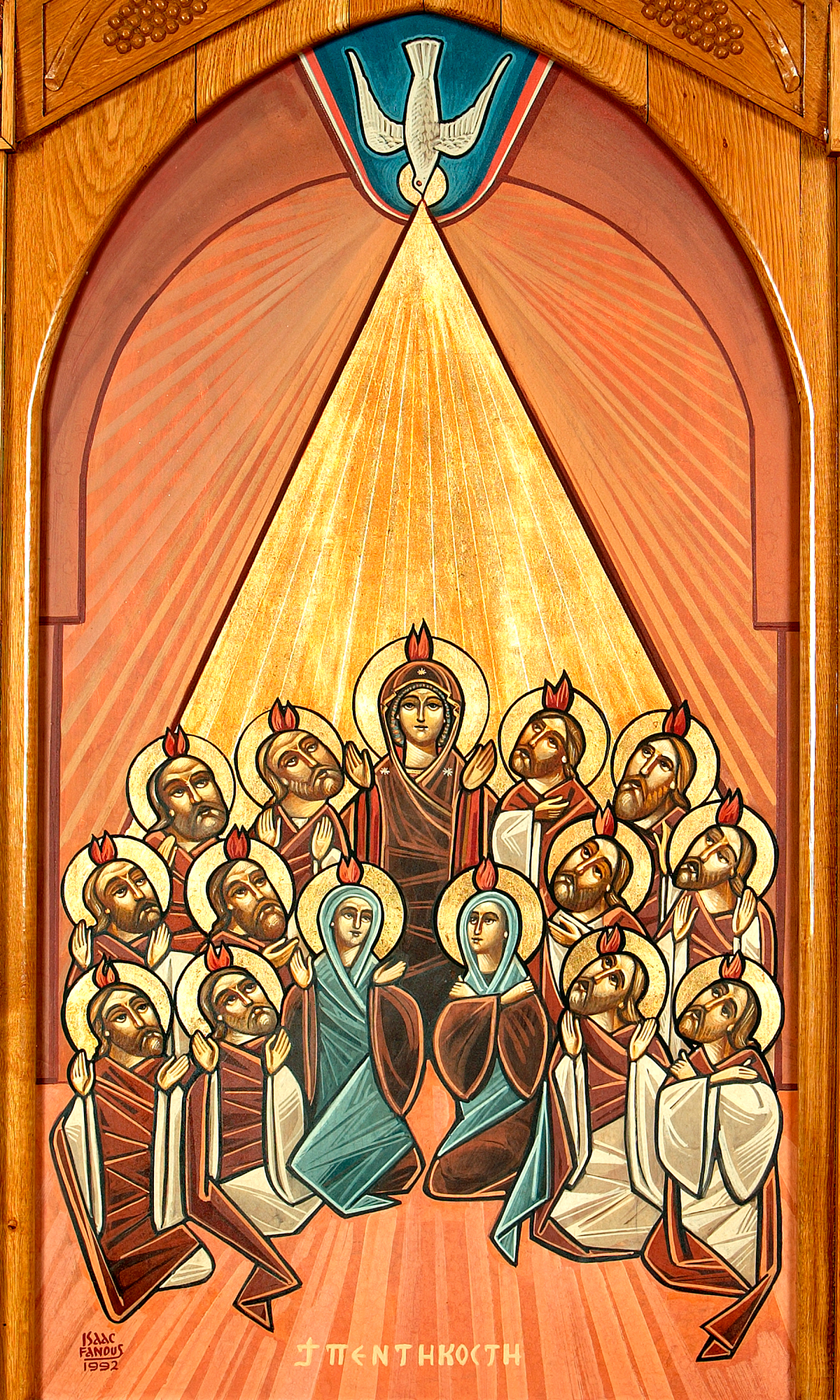 Pentacost: Descent of the Holy Spirit on the Apostles