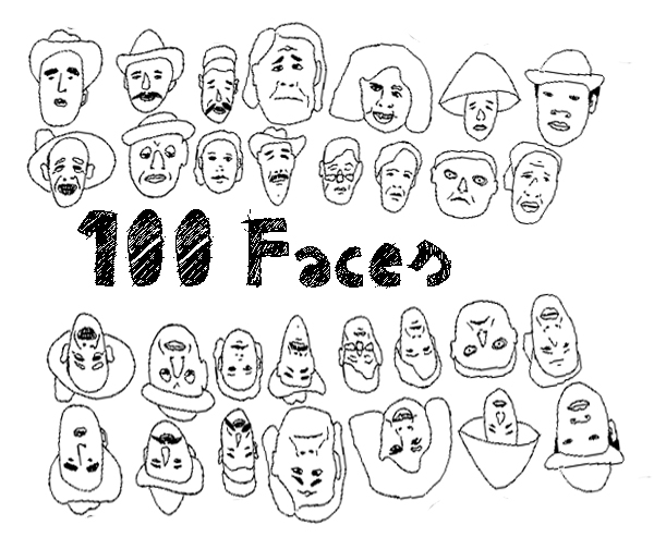 100faces.jpg