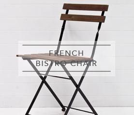 frenchmetalfoldingchairs.jpg