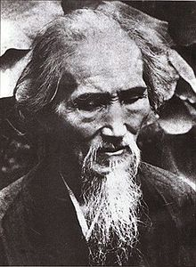 Xu Yun, who reportedly died at age 119.
