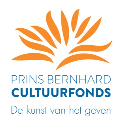 logo-cultuurfonds.jpg