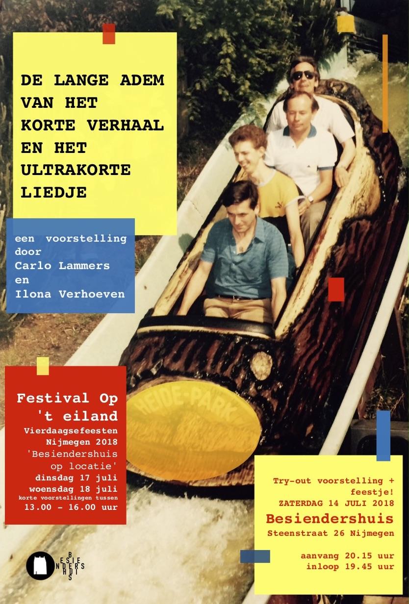 DE+LANGE+ADEM+VAN+HET+KORTE+VERHAAL+EN+HET+ULTRAKORTE+LIEDJE.jpg