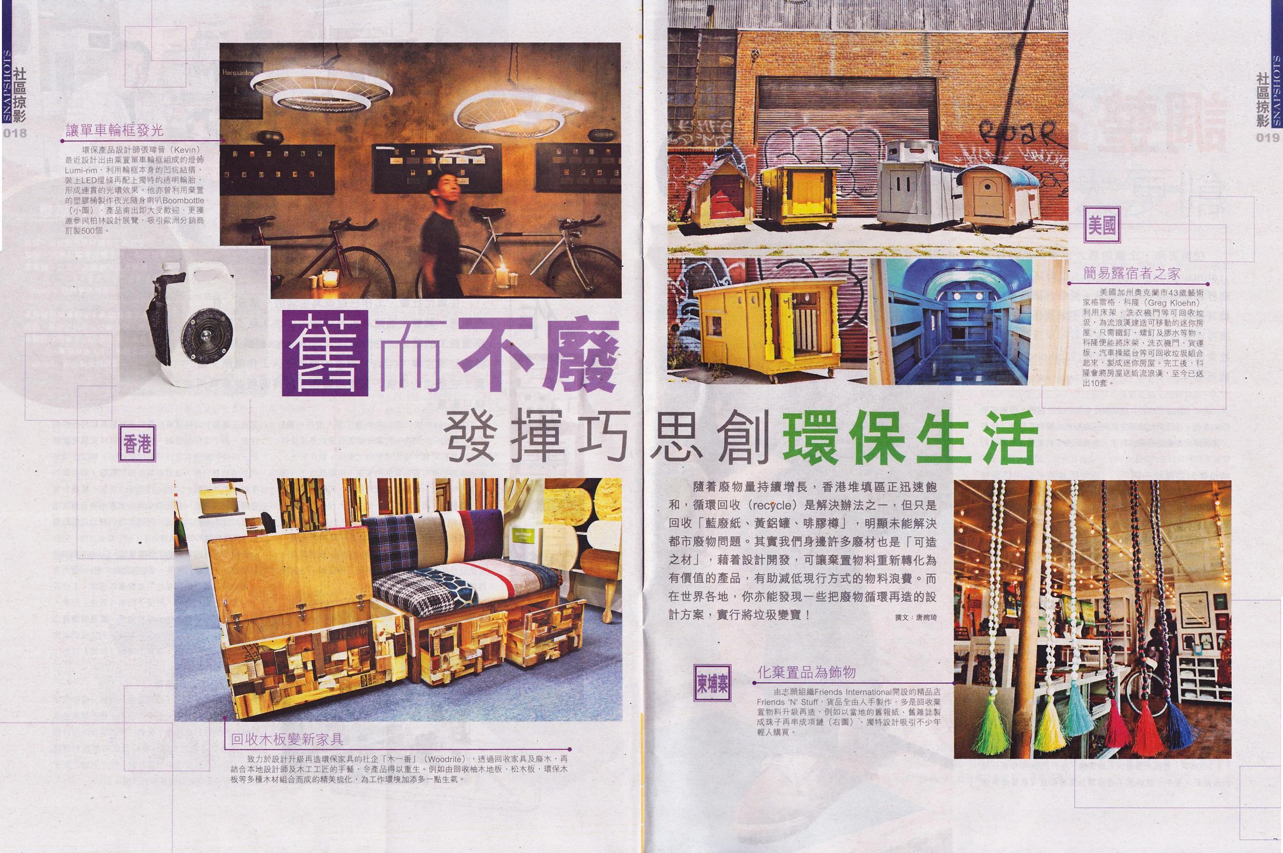 140829 CSR Times.jpg
