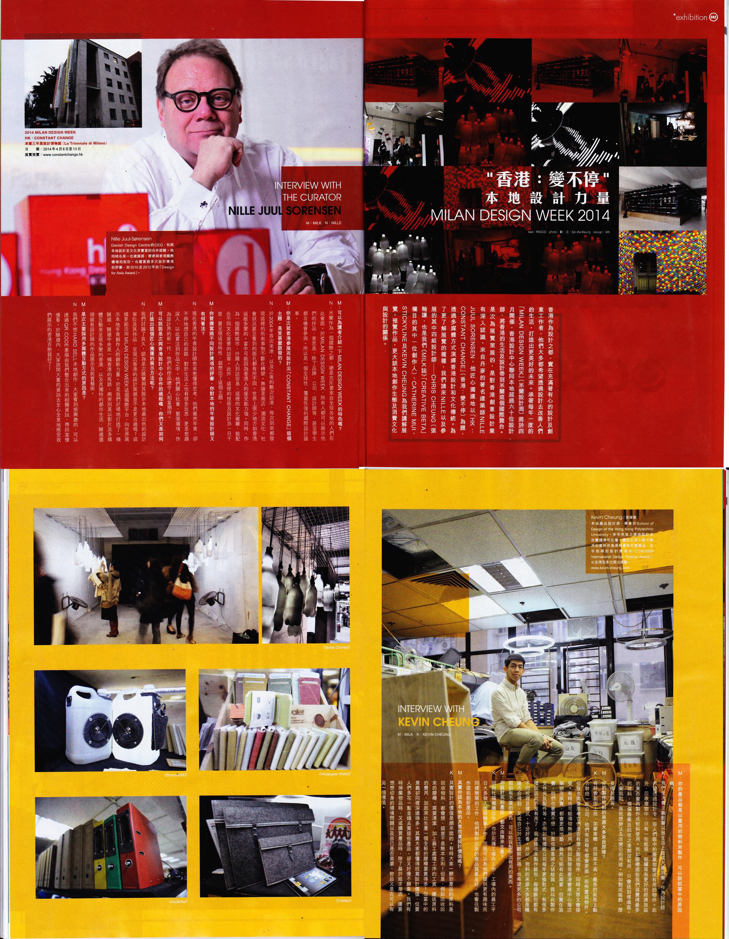 140320 Milk Magazine.jpg