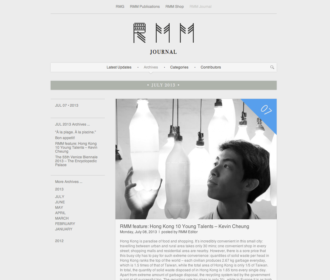 130707 RMM Journal.png