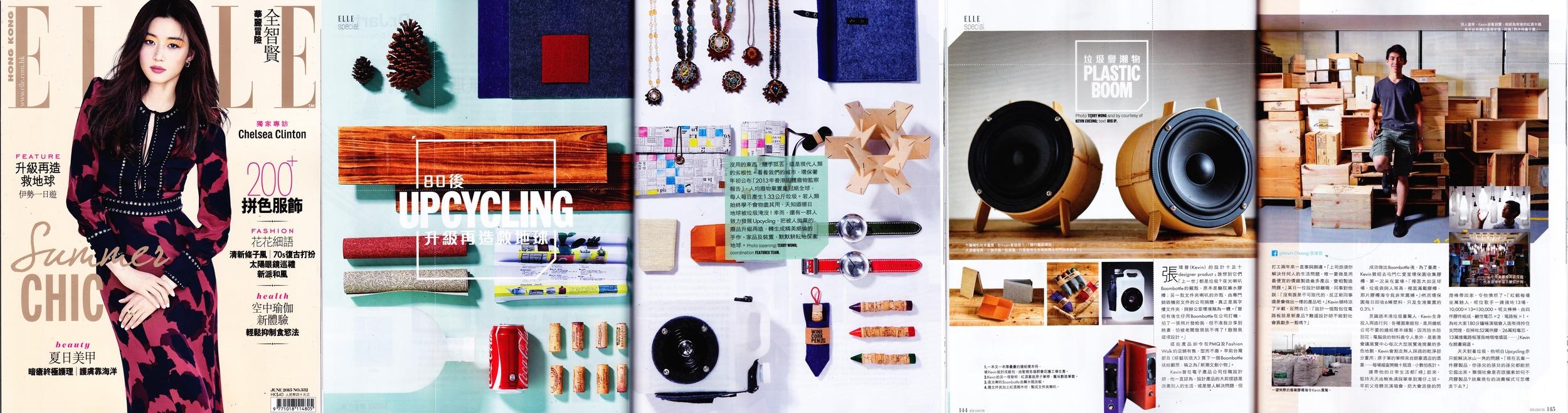 150531 ELLE Magazine.jpg