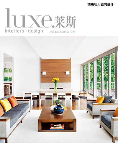 LUXE CHINA