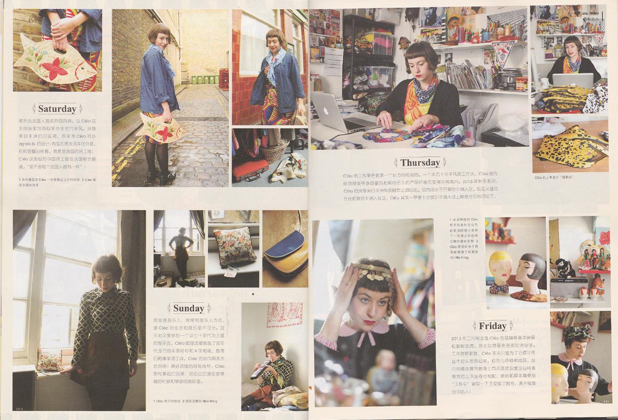 Meet The Fashionistas - Little Thing Magazine