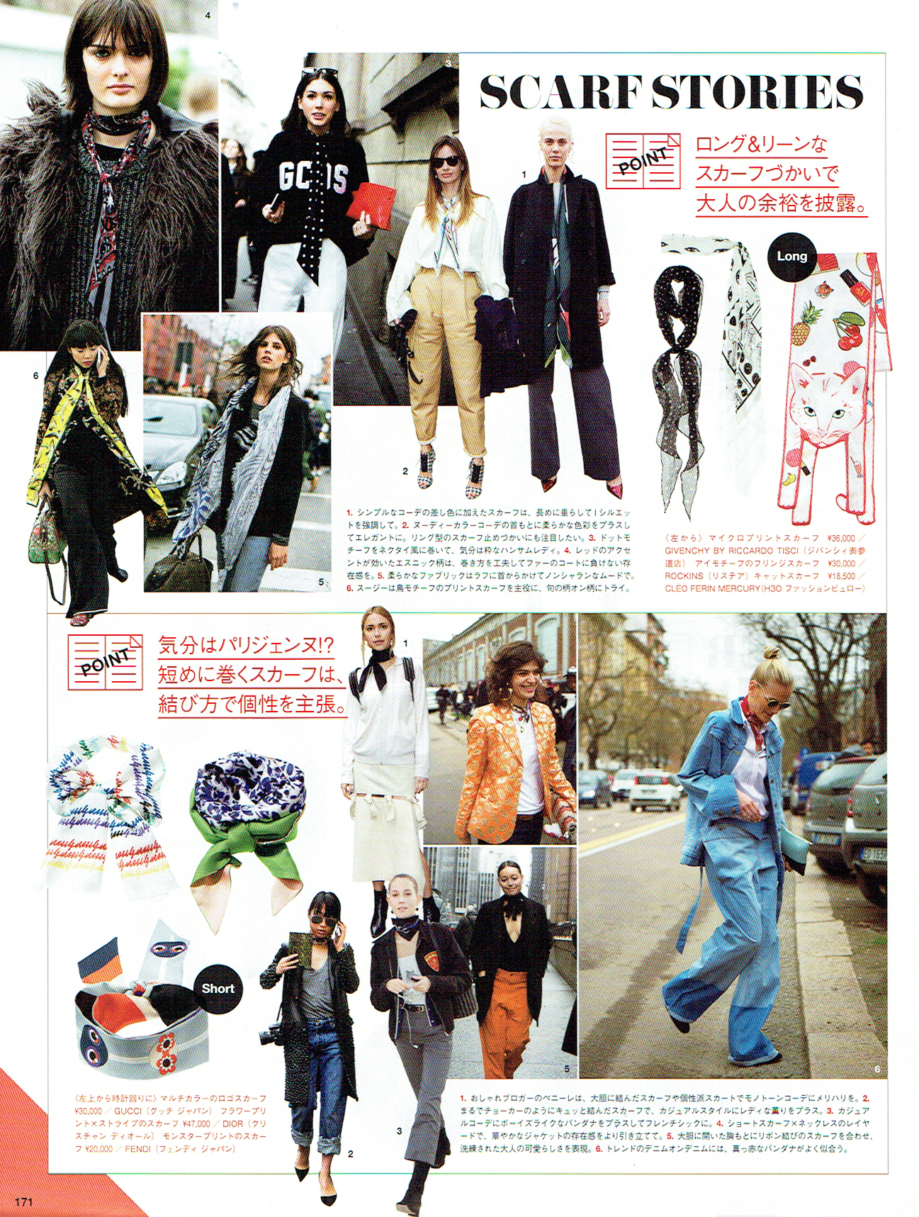 SS16  Small Cat Covered in Stickers Long Silk Scarf  as featured in Vogue Japan's Scarf Stories.