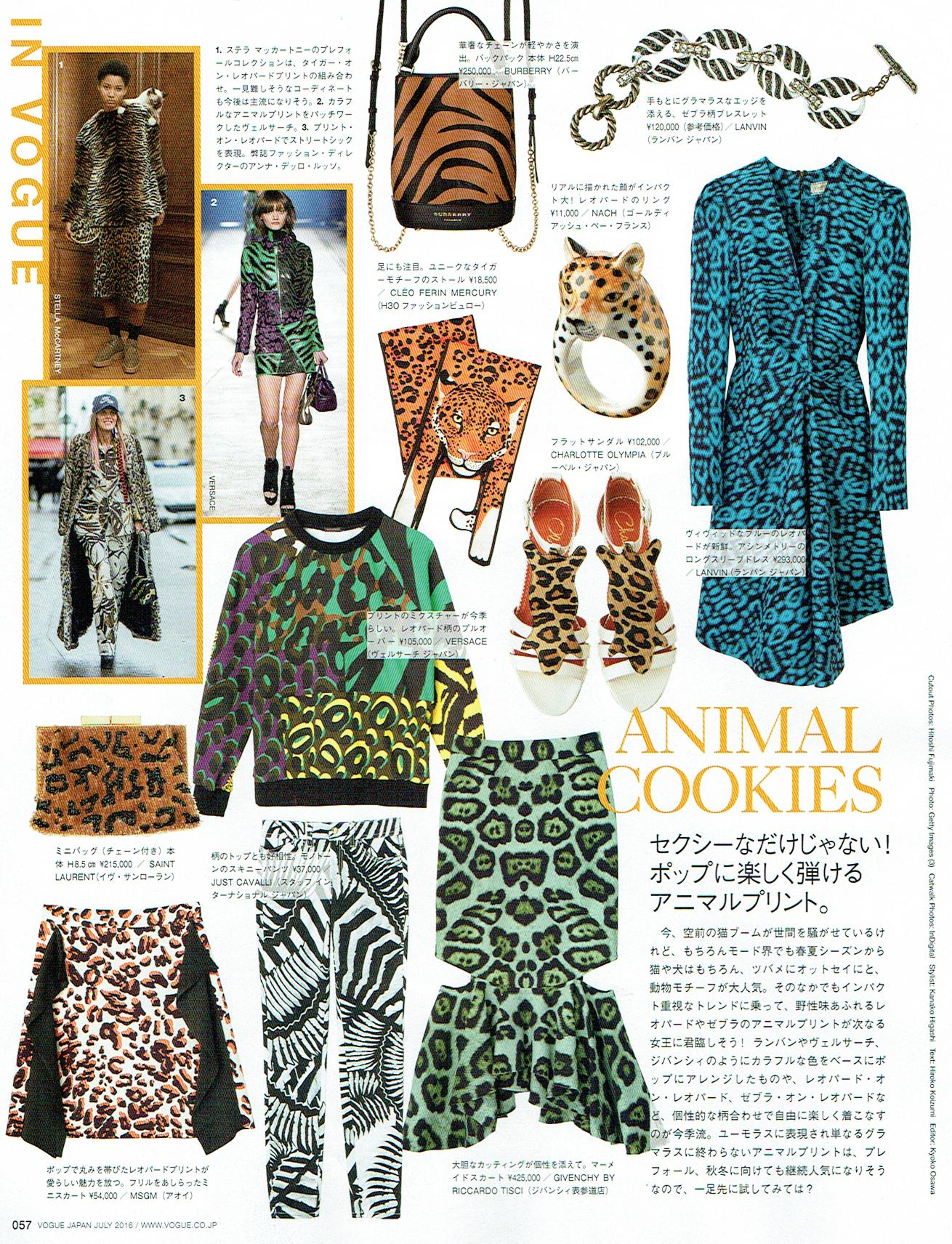 SS16 Small Gold Jaguar Long Silk Scarf as seen in Vogue